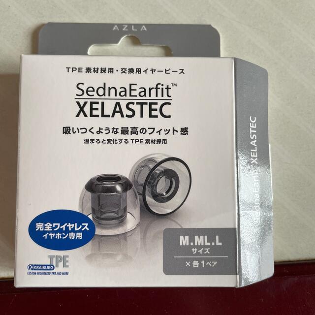 AZLA SednaEarfit XELASTEC M/ML/Lサイズ各1ペア  スマホ/家電/カメラのオーディオ機器(ヘッドフォン/イヤフォン)の商品写真