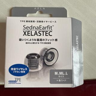 AZLA SednaEarfit XELASTEC M/ML/Lサイズ各1ペア