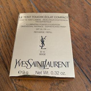 Yves Saint Laurent Beaute - 7/1まで たぷまる様専用 2つの値段
