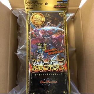 デュエルマスターズ(デュエルマスターズ)のデュエル・マスターズTCG 超獣王来烈伝トレーディングカードゲーム2セット(Box/デッキ/パック)