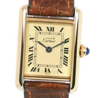 Cartier - カルティエ マストタンクSM ヴェルメイュ    シルバー925