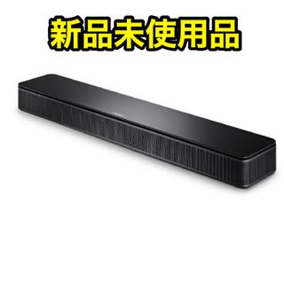 BOSE - 【新品未開封】BOSE TVSpeaker ワイヤレス サウンドバー