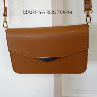 BARNYARDSTORM - BARNYARDSTORM フラップショルダーバック 4805427