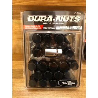 ブリヂストン(BRIDGESTONE)のDURA-NUTS 日本製ジュラルミンナット 24個セットMID マルカレイズ (汎用パーツ)