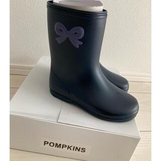 ファミリア(familiar)のポプキンズ  POMPKINS 長靴 レインブーツ 17cm (長靴/レインシューズ)