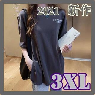 バックプリントも可愛い レディース デザインTシャツ 半袖 ダークグレー 3XL