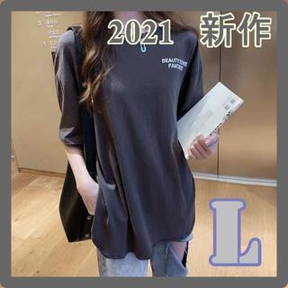 バックプリントも可愛い レディース デザインTシャツ 半袖 ダークグレー L