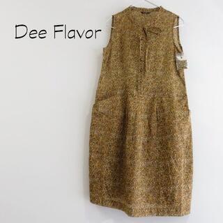 イエナスローブ(IENA SLOBE)の新品 Dee flavor ディーフレバー ワンピース 綿麻(ひざ丈ワンピース)