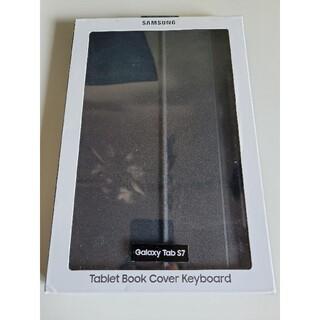 サムスン(SAMSUNG)のSamsung Book Cover Keyboard(Androidケース)