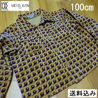 ミッシェルクラン(MICHEL KLEIN)のMICHEL KLEIN KIDS 100cm 長袖ドレスシャツ総柄 綿100%(ブラウス)