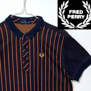 FRED PERRY - 希少!日本製!フレッドペリー レンジメンタル ストライプ ポロシャツ
