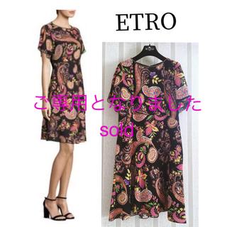 ETRO - 格安セール☆極美品 ETRO エトロ 洗練 リラックス 着映え 美人 ドレス
