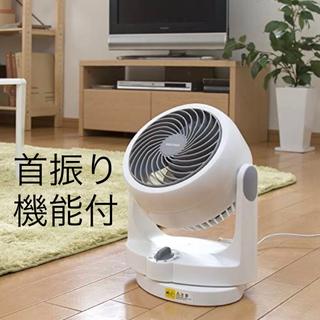 アイリスオーヤマ - 首振り アイリスオーヤマ サーキュレーター  8畳  PCF-HD15 扇風機