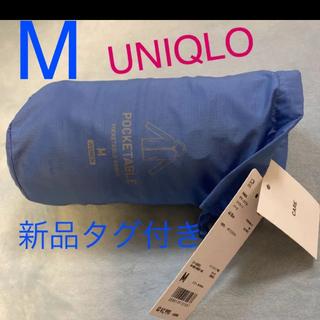 UNIQLO - ユニクロ 機能性 ポケッタブルUVカットパーカー M ⭐️新品タグ付き⭐️