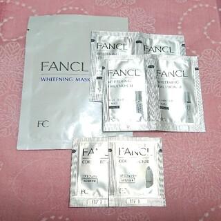 FANCL - ファンケル お試しセット