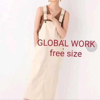 GLOBAL WORK - サロペットスカート