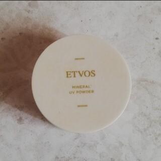 エトヴォス(ETVOS)のエトヴォス ミネラルUVパウダー(日焼け止め/サンオイル)