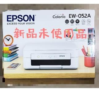 EPSON - 早い者勝ち 新品 未使用  EPSON  EW-052A エプソンプリンター
