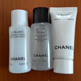 シャネル(CHANEL)のシャネル☆基礎化粧品☆ル ブラン☆(化粧水/ローション)
