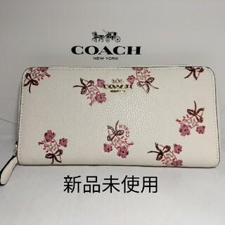 COACH - コーチ COACH 花柄 新品未使用 長財布