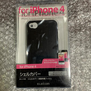 ELECOM - for iPhone 4 シェルカバー液晶保護フィルム付き