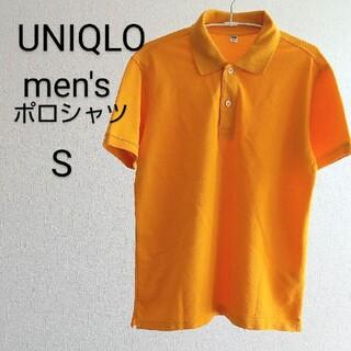 ユニクロ(UNIQLO)の【ユニクロ】メンズ ポロシャツ 無地 オレンジ S(ポロシャツ)