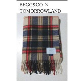 TOMORROWLAND - 最終価格☺︎︎︎︎ BEGG&CO × トゥモローランド のチェック柄ストール