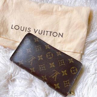ルイヴィトン(LOUIS VUITTON)のLouis Vuitton  モノグラム 長財布(財布)