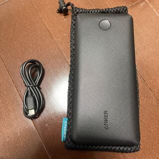 Anker モバイルバッテリー20000mAh