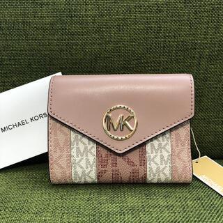Michael Kors - マイケルコース  三つ折り 財布 新品 ピンク