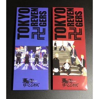 即日発送 東京卍リベンジャーズ 1〜20巻 オリジナル収納BOX 2個セット