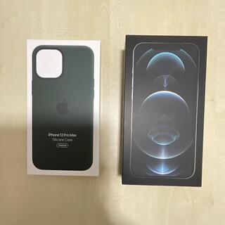 iPhone - iPhone 12 Pro Max シルバー256 GB SIMフリー
