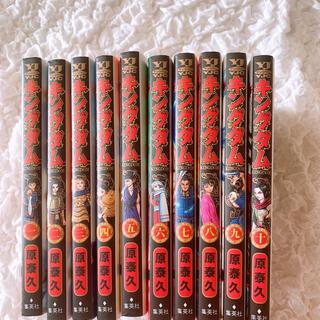 集英社 - 【漫画】キングダム 1〜10巻セット