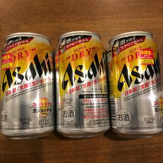 アサヒ(アサヒ)のアサヒスーパードライ生ジョッキ340ml3缶(ビール)