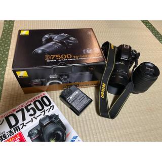 Nikon - Nikon D7500 レンズキット!SIGNA 18-250  三脚セット!