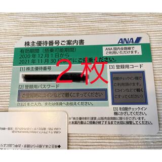 エーエヌエー(ゼンニッポンクウユ)(ANA(全日本空輸))のANA 株主優待券2枚(その他)