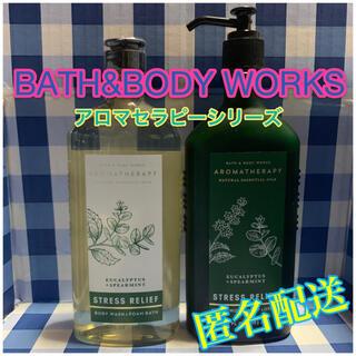 バスアンドボディーワークス(Bath & Body Works)のBBW ボディソープ&ローション(ボディローション/ミルク)