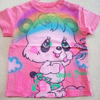 グラグラ(GrandGround)のグラグラ Tシャツ(Tシャツ)