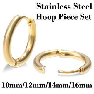 ステンレス フープピアス 金属アレルギー対応 ゴールド 内径10mm