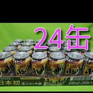 アサヒ - 21062402  アサヒ スーパードライ 生ジョッキ缶 24缶入 1ケース