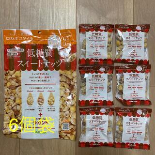サラヤ(SARAYA)のふーちゃん様専用 ラカント 低糖質スイートナッツ 6個袋(菓子/デザート)