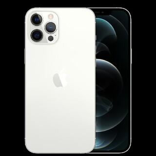 iPhone - いまだけ値下げ iPhone 12 promax 256GB シルバー