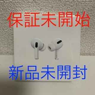 Apple - 新品未開封!即購入OK !Apple AirPods Pro 第三世代