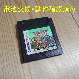 ゲームボーイ(ゲームボーイ)のドラゴンクエストモンスターズ2 (ゲームボーイ)(携帯用ゲームソフト)
