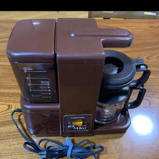 トウシバ(東芝)のTOSHIBA コーヒーメーカー(コーヒーメーカー)