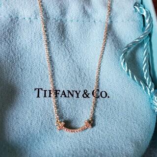 Tiffany & Co. - ティファニー(T)スマイルミニネックレス18K イエローゴールド