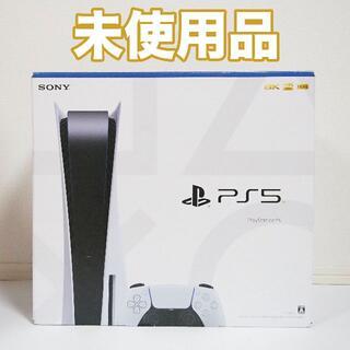 PlayStation - 【新品】【送料込】 PlayStation5 PS5 本体 プレステ5