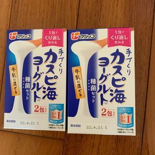 カスピ海ヨーグルト 種菌2包2箱(その他)