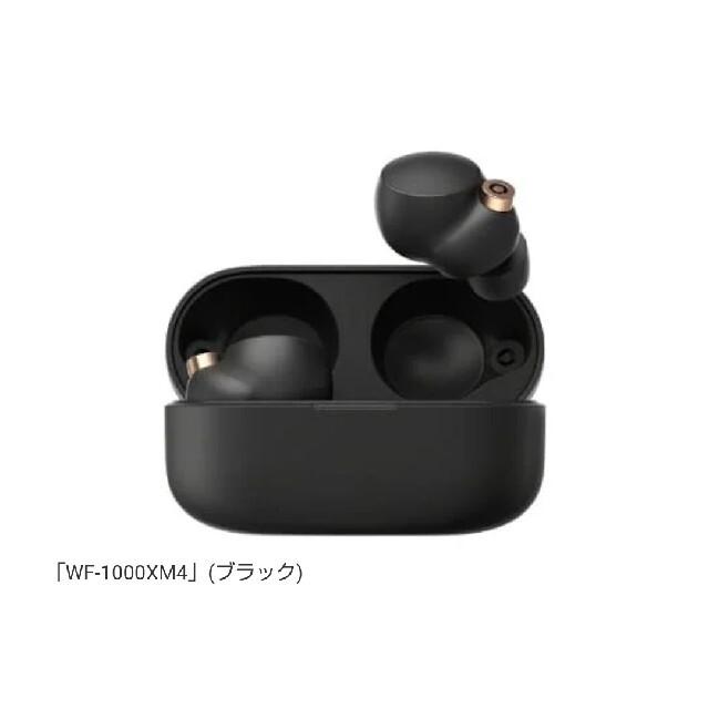 SONY ソニー WF-1000XM4 ワイヤレスノイズキャンセリング スマホ/家電/カメラのオーディオ機器(ヘッドフォン/イヤフォン)の商品写真