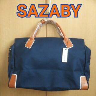 SAZABY - 【未使用】SAZABY 2way ボストン ショルダーバッグ